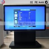 Smart internet big screen 55 inch HD floor standing advertising lcd touch screen information kiosk