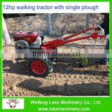 12hp made in china plough machine in good depth hand walked