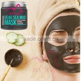 Organic Facial Mask with Shea Butter, Sunflower Oil, and Aloe Vera Detoxifies, Exfoliate