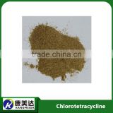 high quality veterinary raw material Chlorotetracycline powder