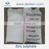 white powder 98%min Zinc Sulphate