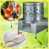 High Quality Cheap Stainless Steel Automatic Poultry Depilating Machine for Chicken