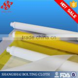 6T to 165T 15 mesh to 420 mesh white yellow or black silk monofilament polyester screen printing mesh fabric