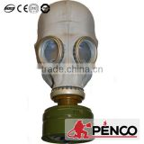 chemical full face field breath protection military army nose rubber industrial hood mask