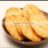 Round Sweet Snow rice cracker