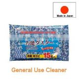 Japan Wet Wipes ' SW ' ( General Use Cleaner ) 15sheets wholesale