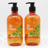 PET Plastic Boston Amber Color Cosmetic Shampoo Pump Shower Gel Bottle 500ml