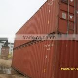 novel product 40'GP used shipping container