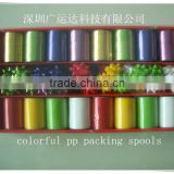 Colorful Plastic Ribbon in Mini Rolls/Gift Packing or Holiday Decoration Ribbons for making artificial flowers
