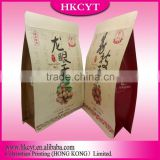 2016 newly custom printing kraft paper zipper bag Material printed zip lock plastic bags