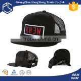Guangzhou logo hot sale custom 5 panel hat trucker hat snapback cap golf magnetic hat clip