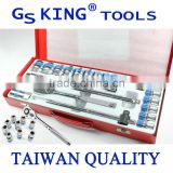 GS KING socket wrenches tools Set 1/2DR 24pcs blue colour TS4024AAM                                                                         Quality Choice