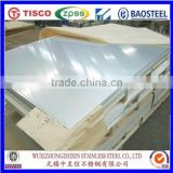 China Manufacture Hot sale 201,202, 304,304L,316,316L,321 stainless steel sheet/pipe/bar/coil prices