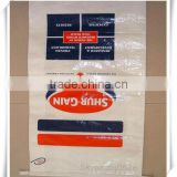 Good quality laminated animal feed bags,packaging pet food bags,pet food bag manufacturer