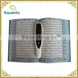 506 free download low price urdu translation quran speaking pen