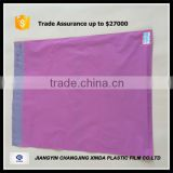 Prink printing polythene mailing clothing bag DHL UPS express                                                                         Quality Choice