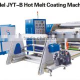 Polyethylene foam sheet roll laminating coating machine