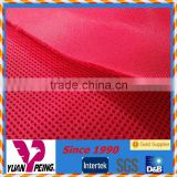 waterproof mesh stretch shoe lining material