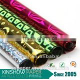 20 microns holographic rainbow film foil for car wrap vinyl                                                                         Quality Choice