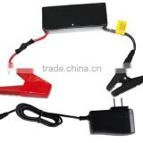 Auto Jump Starter ( Suitable for Gasoline Vehicle and Diesel Engine Car) power bank car jump start