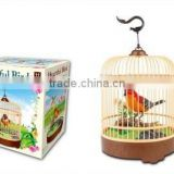 DD0401143 Animated artificial sound control singing heartful bird