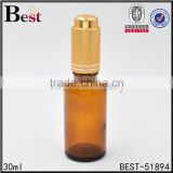 50ml 30ml cosmetic amber and green glass bottle with metal base and press type dropper for essential oil