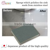Low-cost and Eco-friendly stainless steel sponge scourer for home use