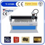 Advertising router machine TJ 1218A advertising escalator handrail machine advertising carving machine