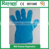 Disposable Blue LDPE gloves for household working gloves