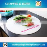 round PP plastic cutting board/PP thin plastic cutting board/flexible plastic cutting board