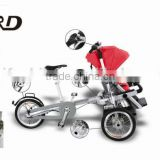 3 wheels electric kid bike with Aluminum alloy frame