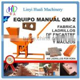 QMR2-40/1-40 small manual brick making machinecement brick making machine price in india