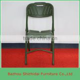 China Wholesales Hdpe Blow Molding Stackable Portable Used Outdoor Leisure Plastic Folding Chairs SD-28