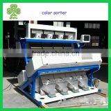 hot selling functional color sorter ejector machine