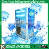 Quality Cube Ice Vending Machine/ice making machine for Sale