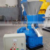 agricultural wastes recyling wood pellets machine/pellet mill/pellet extruder price