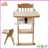 2015 new fashion baby high chair,solid wood high chair,hot sale baby high chair W08F014-22
