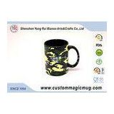 Splendid Color Heat Sensitive Magic Mug , Heat Changing Photo Mugs