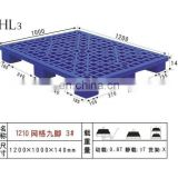 Best quality supply plastic floor plate/ plastic pallet /plastic tray in European standard