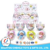Hot sales lovely mini doll plastic egg surprise toys
