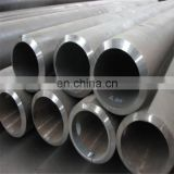 321 Stainless Steel Tube Pipe for Machinery