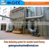 High efficiency saw dust collector with factory price