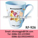 Cone Shaped Coffee Mug with Zodiac Design for Promotional Mug for Wholesale