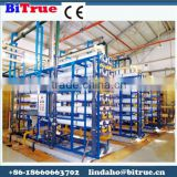 reverse osmosis water purification machine                                                                         Quality Choice