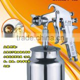ZY8160/F-75S painting spray gun