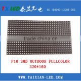 Cost price 16x32 Outdoor RGB SMD P10 LED Display Module                                                                         Quality Choice