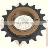 Bicycle single speed freewheel