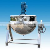 sugar cooking pot adhesive reactor tilting jacketed boiling mixing kettle