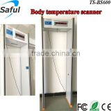 Anti-disease full body temperature scanner TS-BS600 for school or cinema