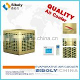 air condition units air conditioning china commercial air conditioner rooftop honeywell air conditioner factory